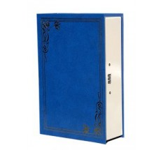 Книга-тайник SS-825D
